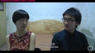 wu haohao s independent video sex scene