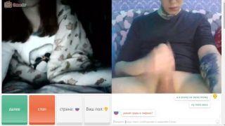 Russian schoolgirl from Tobolsk Videochat, Ome.tv, Omegle, Chatroulette
