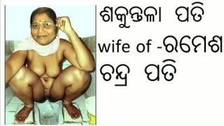 sakuntala pati  Bhubaneswar old woman nude sex